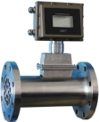 industrial air flow sensor