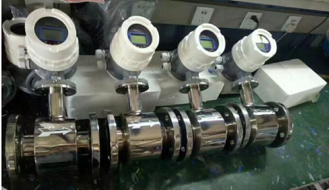 chemical dosing flow meter